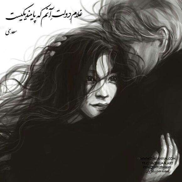 عکس نوشته های رمانتیک