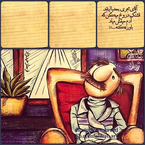 عکس نوشته فامیل دور