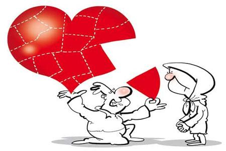 ازدواج و تنوع طلبی