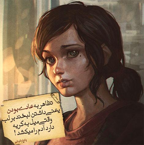 عکس نوشته گریه،تصویر نوشته گریه