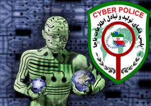 مراقب دانلود فایل های آلوده باشید/هشدار به کاربران اینترنتی