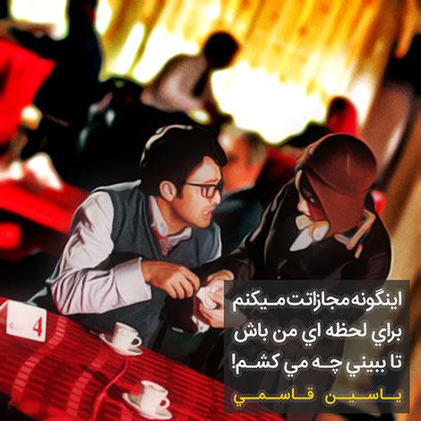 عکس نوشته عاشقانه شهرزاد
