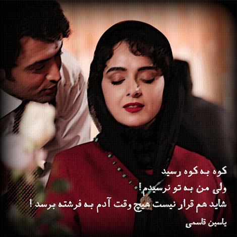 تصویر نوشته سریال شهرزاد