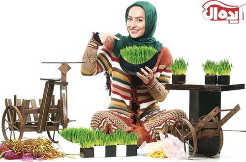 عید نوروز و سبزه انداختن با سمانه پاكدل