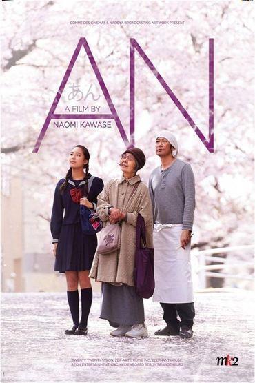 دانلود فیلم Sweet Bean 2015
