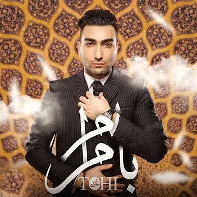 دانلود آهنگ جدید حسین تهی بنام با مرام