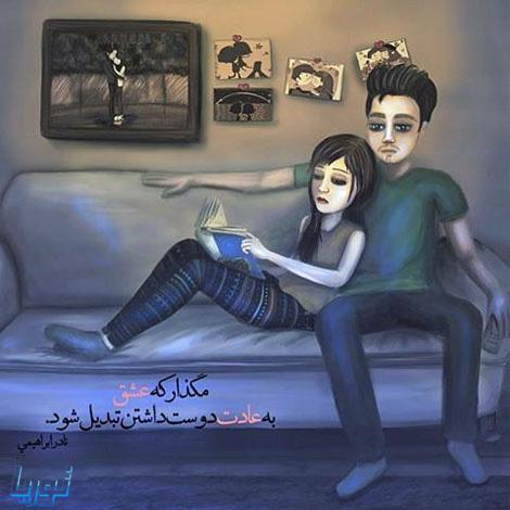 تصویر نوشته عاشقانه 95