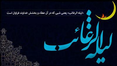 اس ام اس شب آرزوها