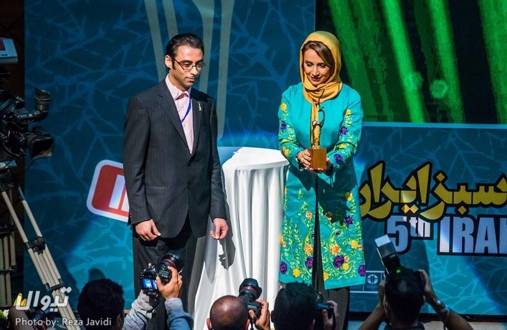 افتتاحیه جشنواره فیلم سبز