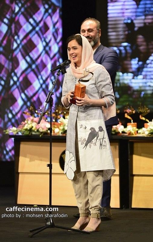 عکس جذاب ترانه علی دوستی