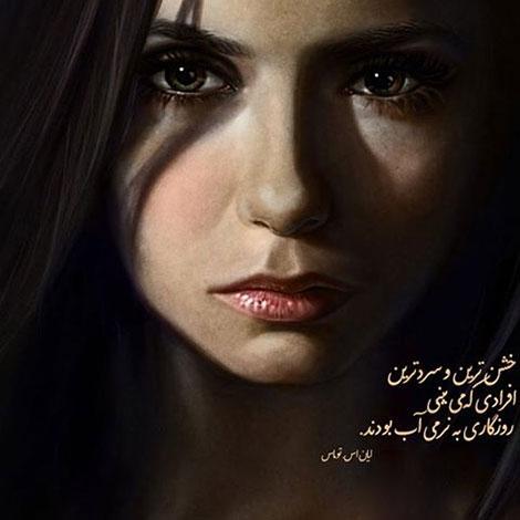 عکس نوشته خرداد 95
