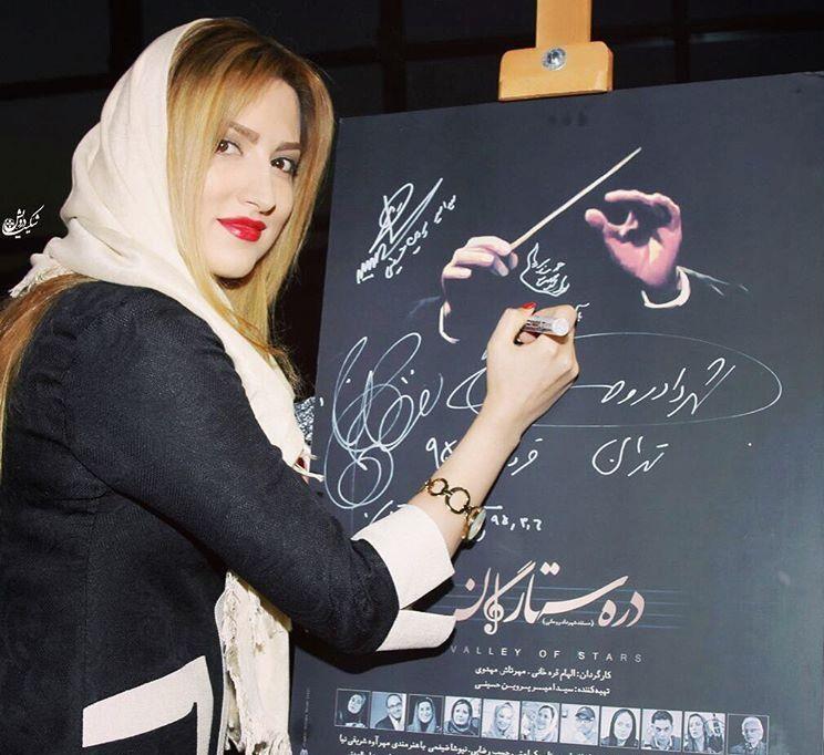 سمیرا حسینی در مراسم رونمایی از مستند شهرداد روحانی