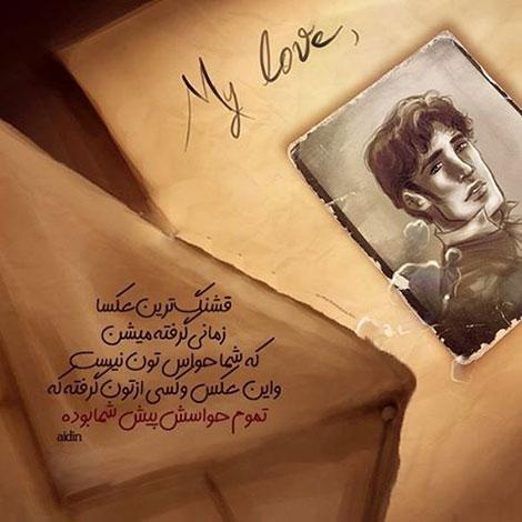 عکس نوشته های زیبا خرداد 95