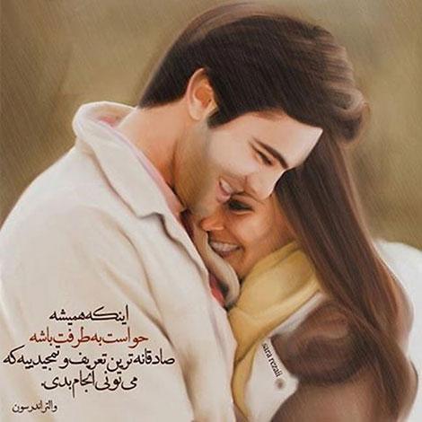 جدیدترین سری عکس نوشته های رمانتیک و فانتزی  11 خرداد 95