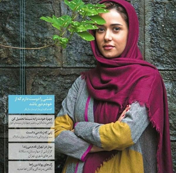 عکسهای جدید پریناز ایزدیار در فروشگاه نیو حجاب