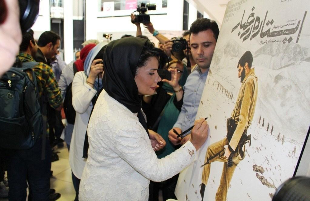 عکسهای عاطفه رضوی خرداد 95