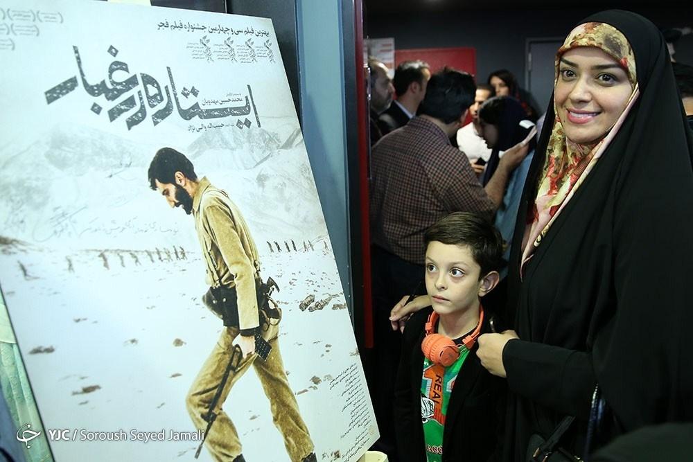عکسهای جدید الهام چرخنده و پسرش