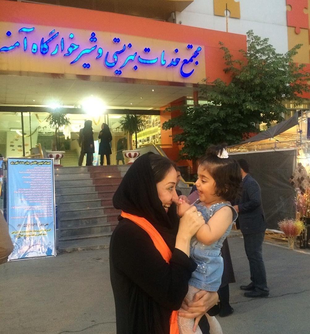 آرزو افشار و دخترش پارمیدا