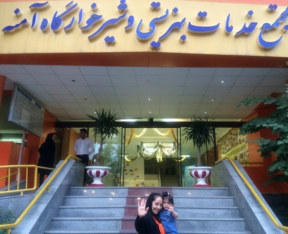 تصاویر آرزو افشار و دخترش