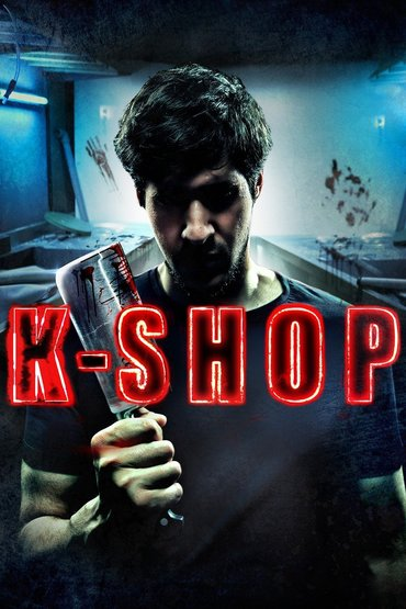 دانلود فیلم K-Shop 2016