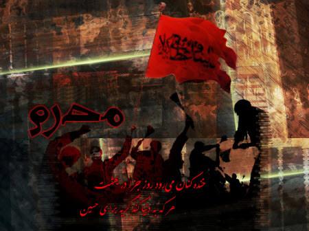 جدیدترین کدهای پیشواز محرم ایرانسل