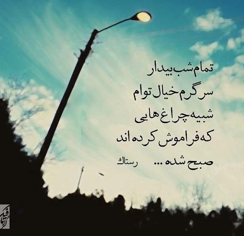 عکس نوشته های فراموشی،عکس نوشته خیال