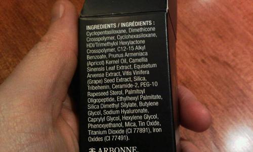 مفهوم عبارات برچسب مواد آرایشی بهداشتی