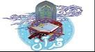 شعر کودکانه : قرآن