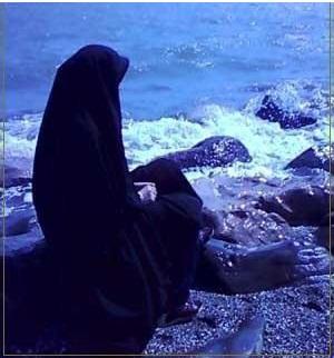 اس ام اس چادر و حجاب سری اول